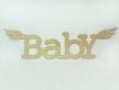 """0858-Слово """"Baby"""""""