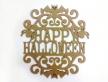 """2488 - Напис """"Happy HALLOWEEN"""""""