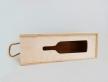 1928 - Ящик для вина/шампанського
