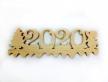 "2662 - Напис ""2020"""