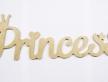 """0382-Слово """"Princess"""""""