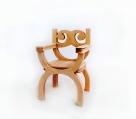 2308 - Крісло