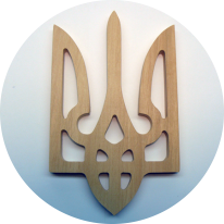 Символи